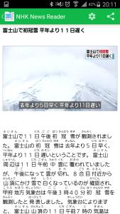Screenshot_2015-10-11-20-11-36